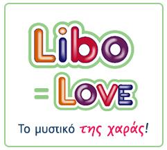 Libo = Love - Το μυστικό της χαράς!